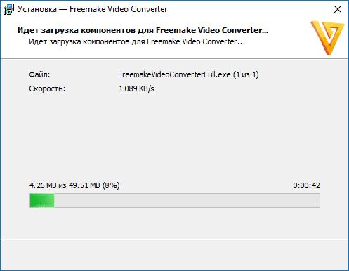 Установка: копирование файлов